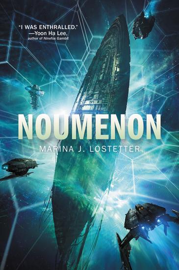 Noumenon - cover