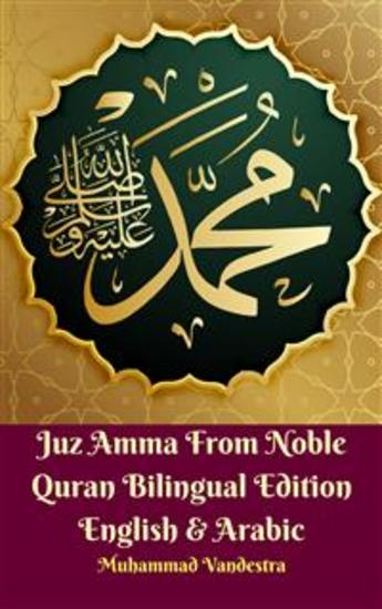 Juz Amma From The Noble Quran Bilingual Edition English & Arabic - cover