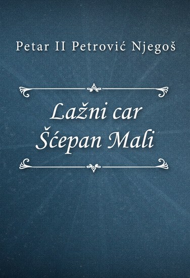 Lažni car Šćepan Mali - cover