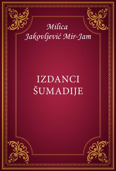 Izdanci Šumadije - cover