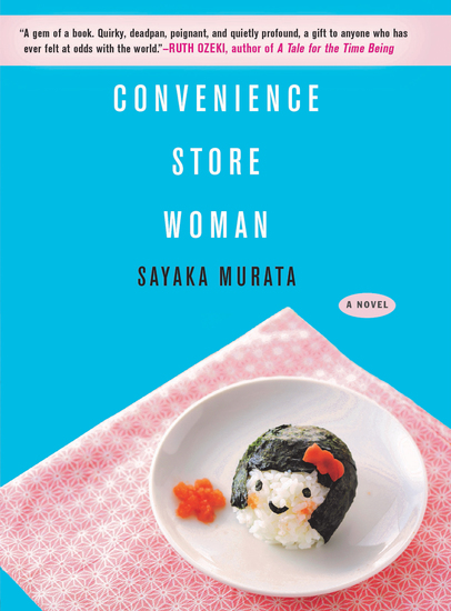 Convenience Store Woman - A Novel - cover