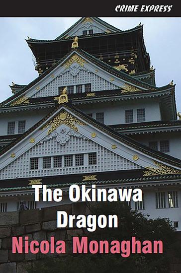 Okinawa Dragon - cover