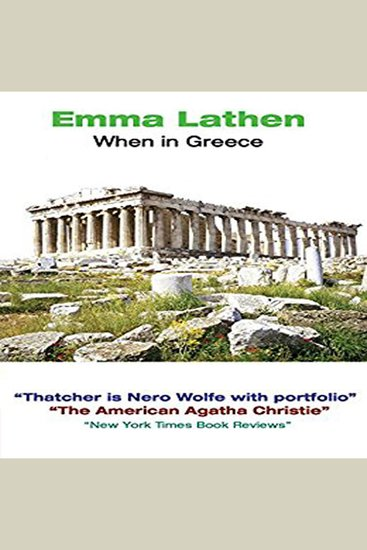 When in Greece - cover