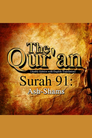 Qur'an The - Surah 91 - Ash-Shams - cover