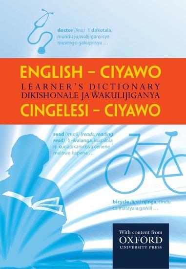 English - Ciyawo Learner's Dictionary - cover