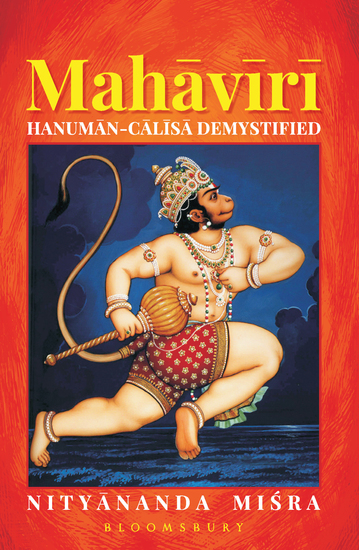 Mahaviri - Hanuman Chalisa Demystified - cover