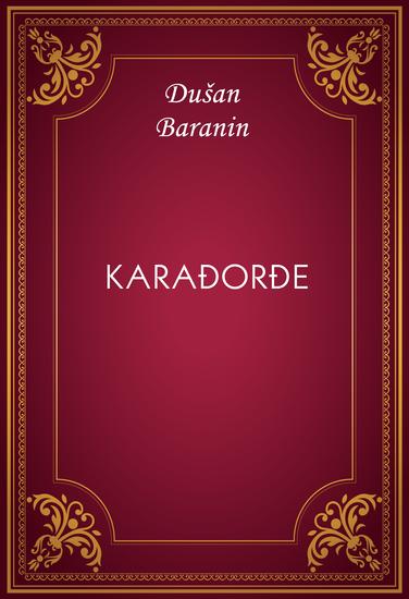 Karađorđe - cover