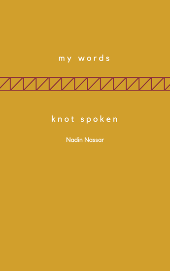 My Words; Knot Spoken - cover