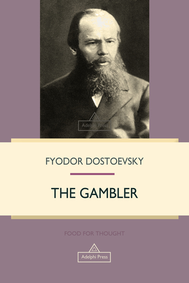 The Gambler - cover