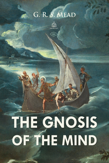 The Gnosis of The Mind - cover