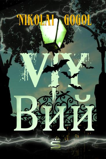 Viy: English and Russian Language Edition - cover