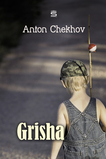 Grisha - cover
