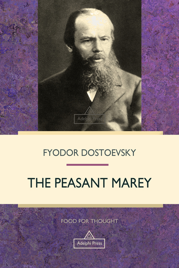 The Peasant Marey - cover