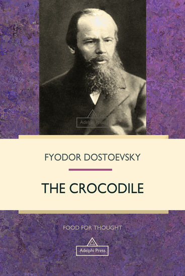 The Crocodile - cover