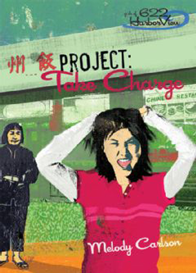 Project: Take Charge - cover