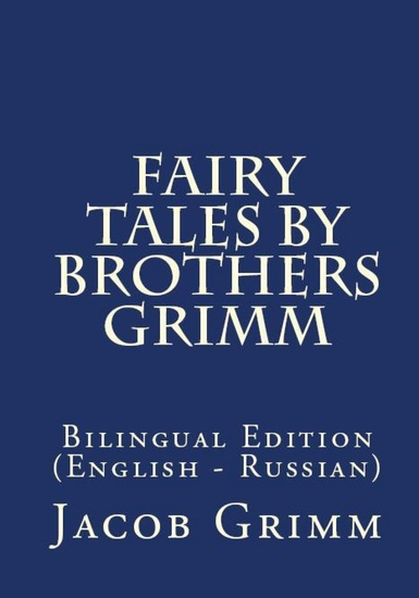 Fairy Tales By Brothers Grimm - Bilingual Edition (English – Russian) - cover