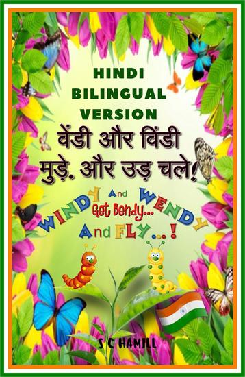 Hindi Bilingual Version मैग्नस और मौली और फ्लोटिंग चेयर। Windy and Wendy Get Bendy And Fly! - cover