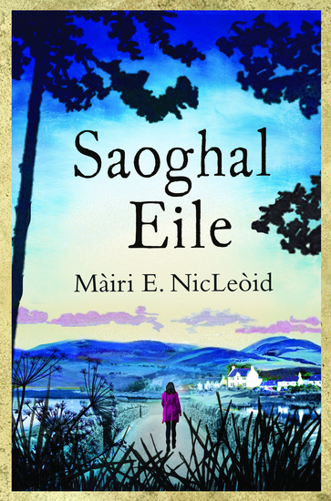 Saoghal Eile (Another World) - cover