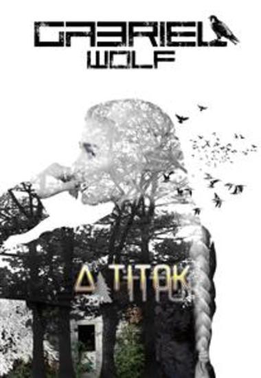 A titok - cover