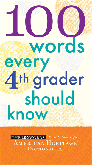100 Words Every 4th Grader Should Know - cover