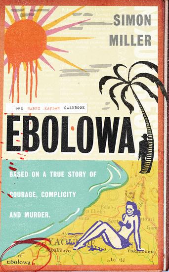 Ebolowa - cover
