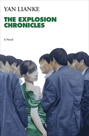 The Explosion Chronicles - A Novel - cover