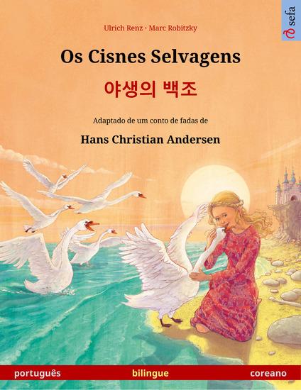 Os Cisnes Selvagens – 야생의 백조 (português – coreano) Livro infantil bilingue adaptado de um conto de fadas de Hans Christian Andersen a partir dos 4-6 anos - cover
