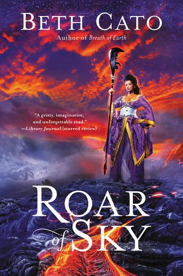 Roar of Sky - cover