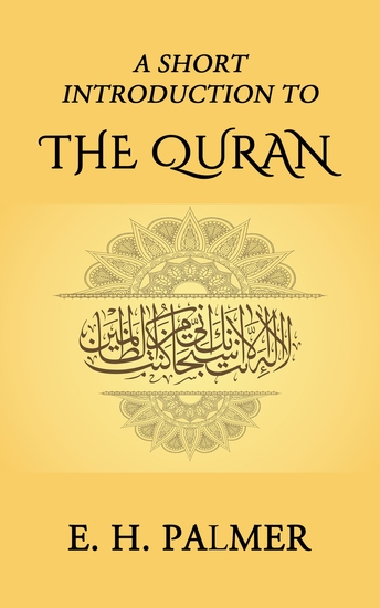 A Short Introduction to the Quran - cover