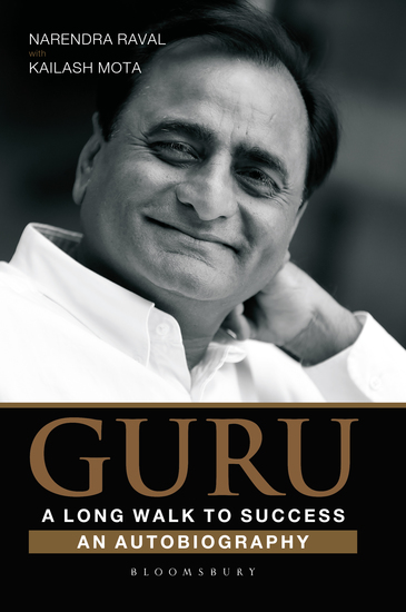 Guru - A Long Walk to Success:An Autobiography - cover
