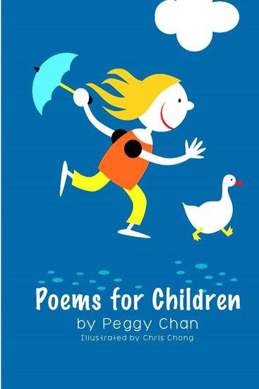 Poems For Children - cover