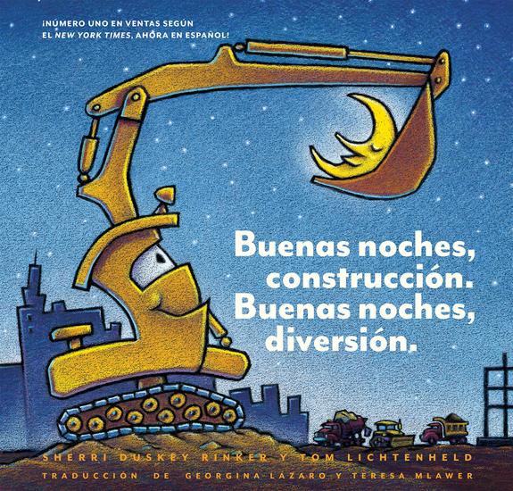 Buenas noches construcción Buenas noches diversión (Goodnight Goodnight Construction Site Spanish language edition) - cover