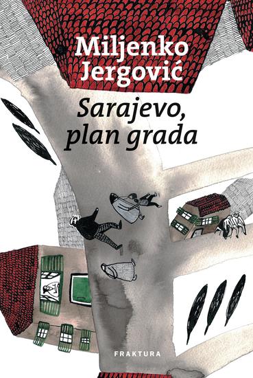 Sarajevo plan grada - knjiga prva - cover
