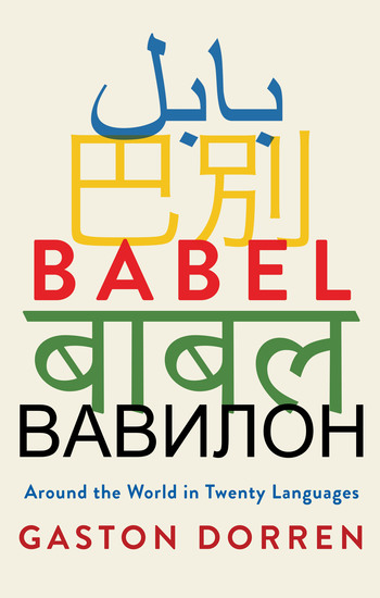Babel - Around the World in Twenty Languages - cover