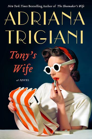 Tony's Wife - cover