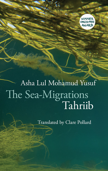 The Sea-Migrations - Tahriib - cover