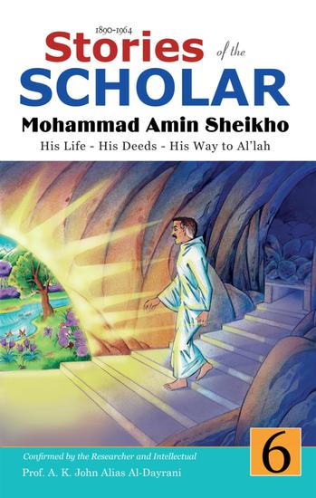 Stories of the Scholar Mohammad Amin Sheikho - Part Six - His Life His Deeds His Way to Al'lah - cover