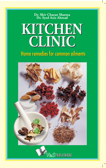 Kitchen Clinic - Home remedies for common ailments - cover