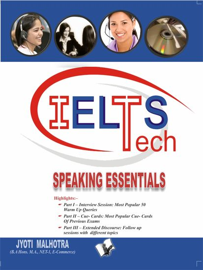 IELTS - Speaking Essentials (Book - 5) - Ideas with probable questions that help score high in Speaking Module - cover