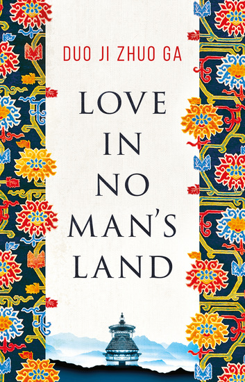Love In No Man's Land - cover