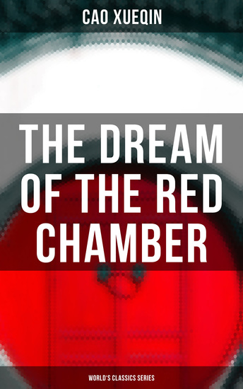 The Dream of the Red Chamber (World's Classics Series) - cover