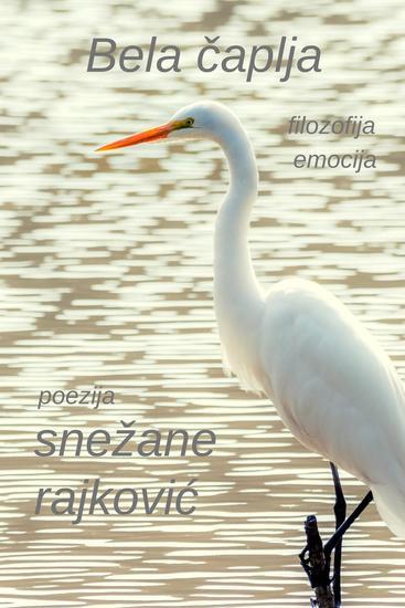 Bela Čaplja - Plameni dah #1 - cover