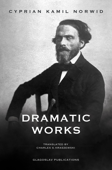 Dramatic Works - cover