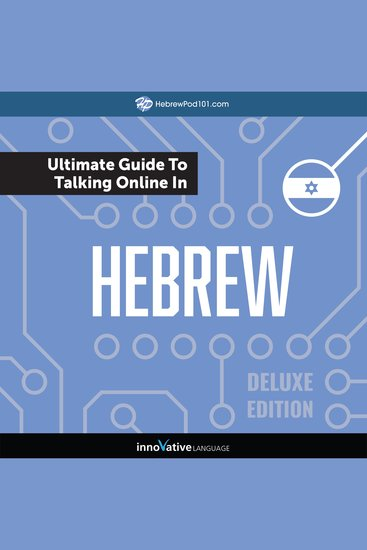 Learn Hebrew: The Ultimate Guide to Talking Online in Hebrew (Deluxe Edition) - cover