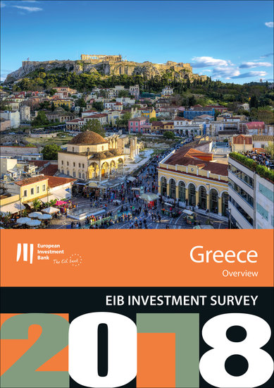 EIB Investment Survey 2018 - Greece overview - cover