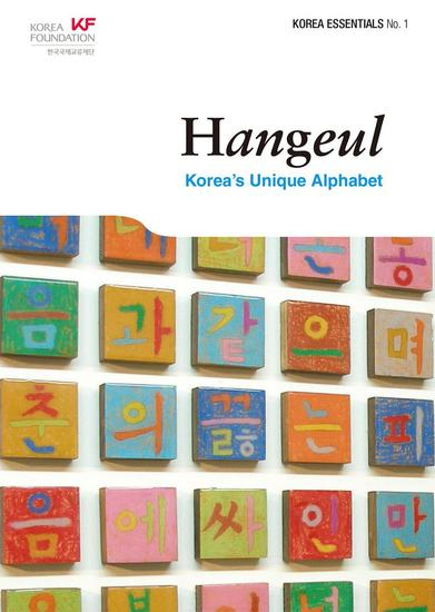 Hangeul: Korea's Unique Alphabet - Korea Essentials #1 - cover