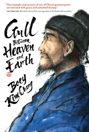 Gull Between Heaven and Earth - cover
