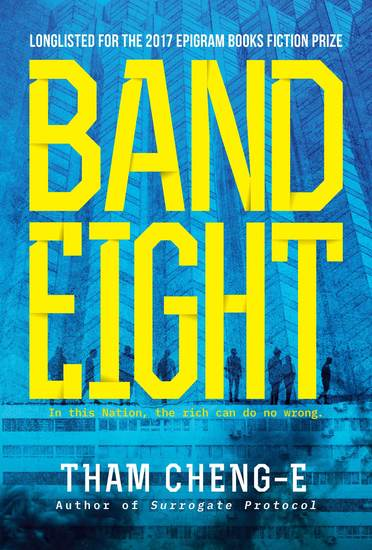 Band Eight - cover
