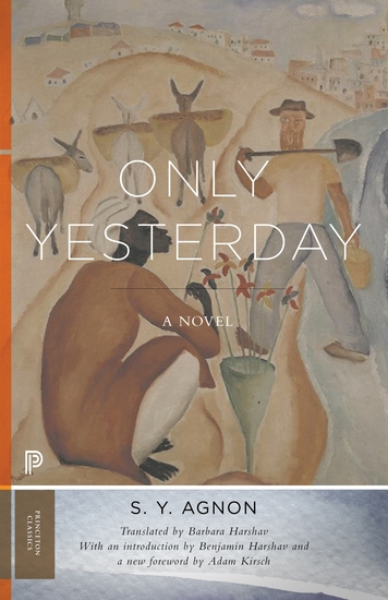 Only Yesterday - A Novel - cover