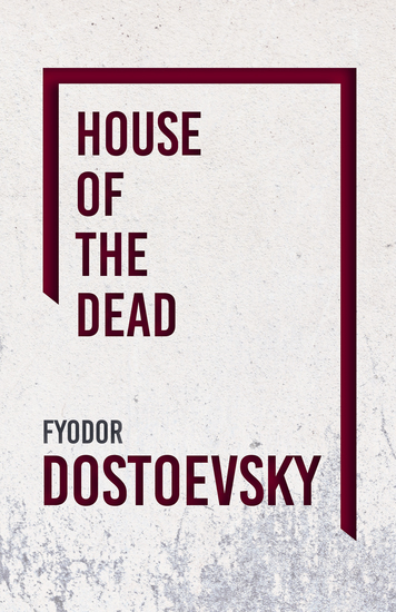 The House of the Dead - cover